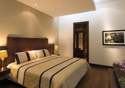 Gran Colombia Suites - Cuenca - Kamar Tidur