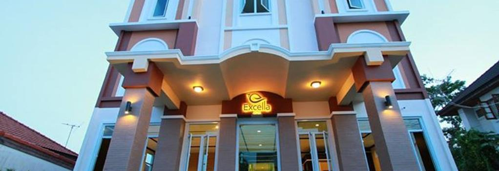 Excella Hotel - Ubon Ratchathani - Building