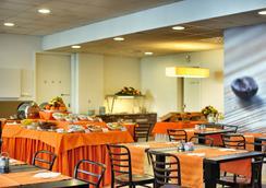 Hotel Rebro - Zagreb - Restoran