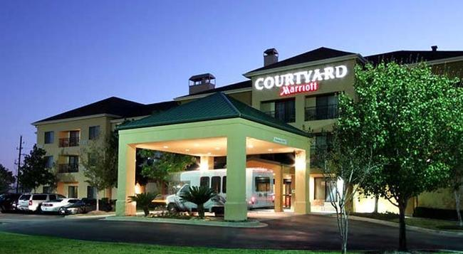 Courtyard by Marriott Houston North - Houston - Building