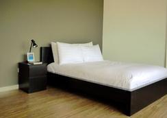 LuxeView Hotel - Malay - Kamar Tidur