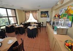 Hotel Americano - Arica - Restoran