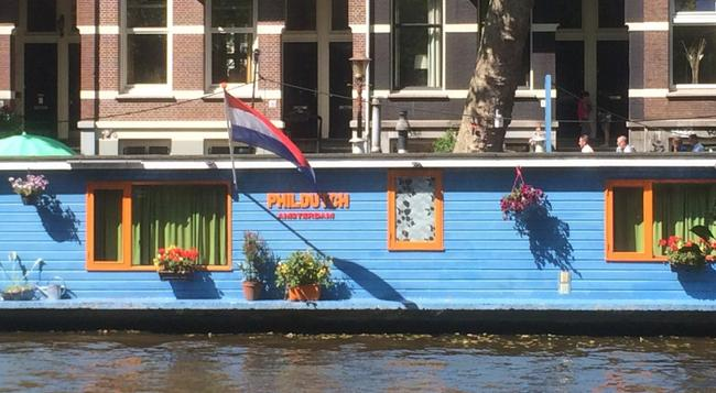 PhilDutch Houseboat Amsterdam Bed and Breakfast - Amsterdam - Building