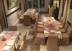 Hotel Ideal - Podgorica - Restoran