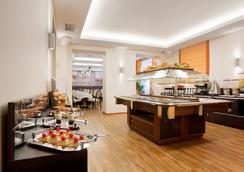 Green Park Hotel - Ekaterinburg - Restoran