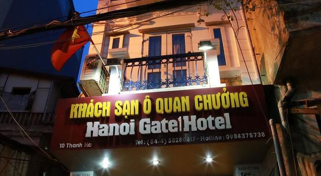 Hanoi Gate 1 Hotel - Hanoi - Building