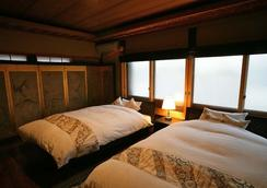 Sujiya Cho Machiya - Kyoto - Kamar Tidur