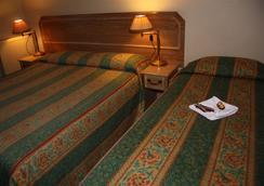 Kingsway Park Hotel At Park Avenue - London - Kamar Tidur