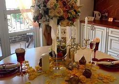Villa Marina Hotel - Krasnodar - Restoran