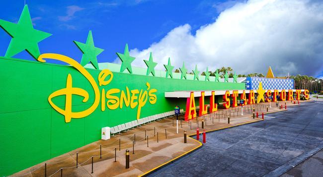 Disney's All-Star Sports Resort - Lake Buena Vista - Building