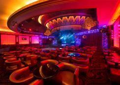 Eldorado Resort Casino - Shreveport - Lounge