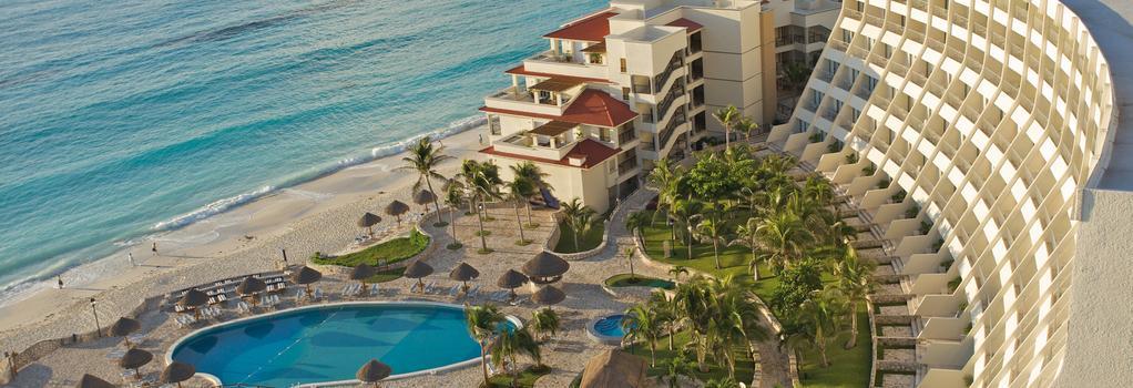 Grand Park Royal Cancún Caribe - Cancun - Building