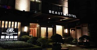 Beauty Hotels - Roumei Boutique - Kota Taipei - Bangunan