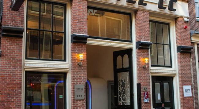 Hotel CC - Amsterdam - Building