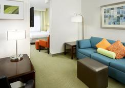 SpringHill Suites by Marriott Pittsburgh Airport - Pittsburgh - Kamar Tidur