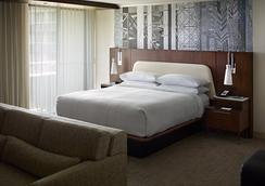 Marriott at the University of Dayton - Dayton - Kamar Tidur