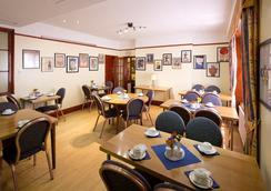 Shakespeare Hotel - London - Restoran