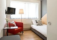 Hotel La Pergola - Bern - Kamar Tidur