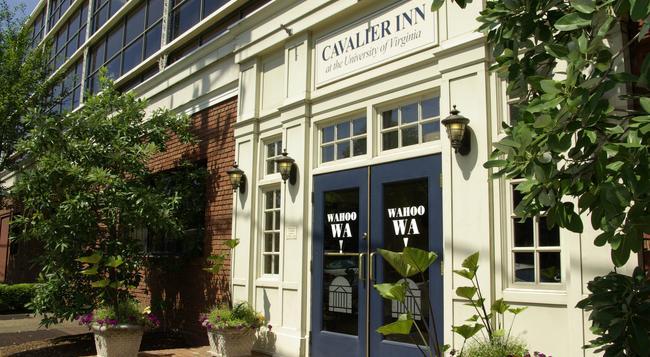 Cavalier Inn At The University of Virginia - Charlottesville - Building