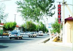 Samarkand Travel Hotel - Samarkand - Pemandangan luar