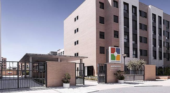 Compostela Suites Apartments - Madrid - Building