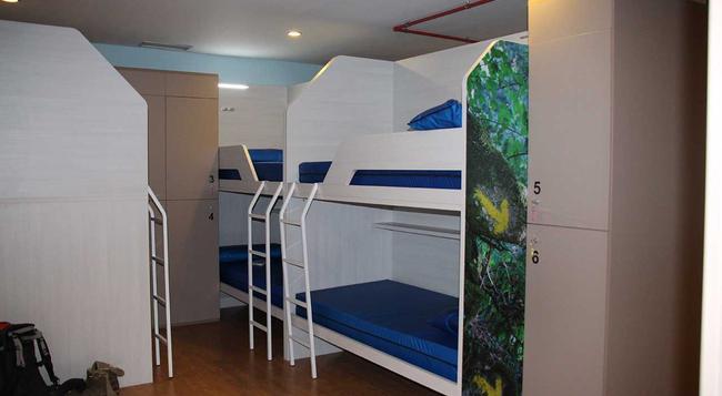 Albergue Compostela - Santiago de Compostela - Bedroom