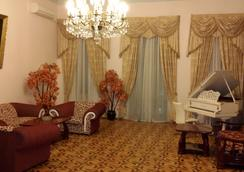 Baku Palace Hotel - Baku - Ruang konferensi