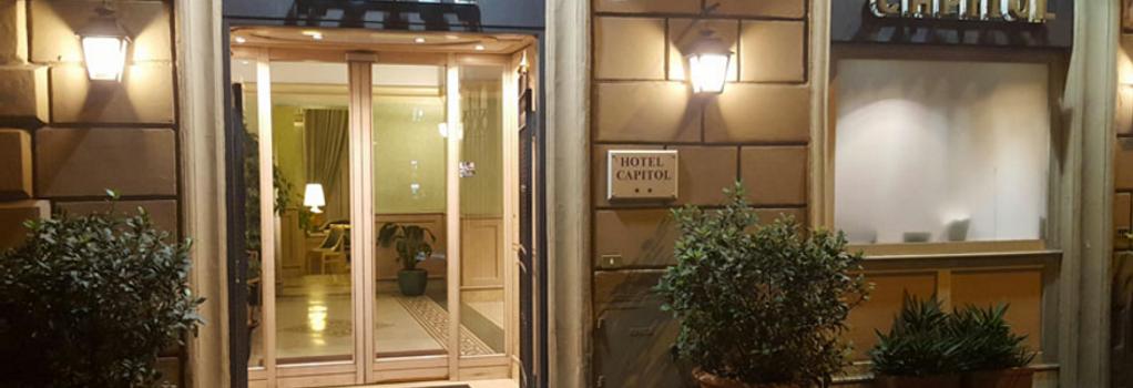 Capitol - Rome - Building