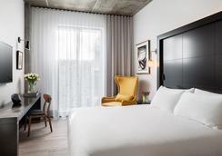 Hotel William Gray - Montreal - Kamar Tidur