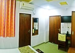 Airport Sky Inn - Jaipur - Kamar Tidur