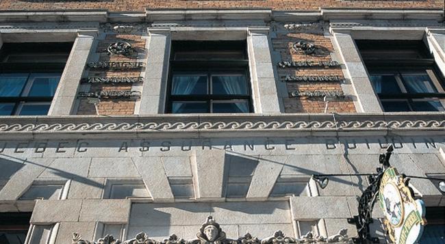 Le Saint-Pierre, Auberge Distinctive - Québec City - Building