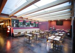 Enara Boutique Hotel - Valladolid - Restoran