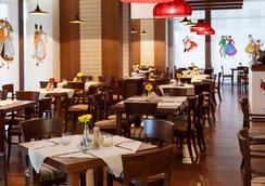 International Iasi - Iaşi - Restoran