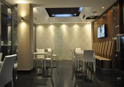 Hotel Dolce International - Skopje - Restoran