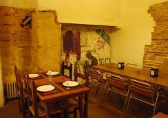Innsa Hostel - Valencia - Restoran