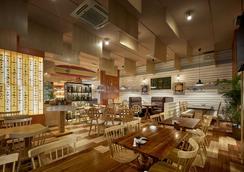Cititel Express Penang - George Town - Restoran