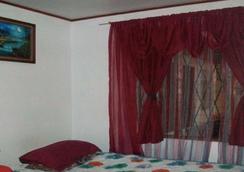 Casa Santa Martha - San Jose - Kamar Tidur