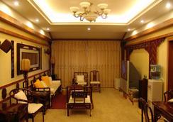 Lijiang Dian Jun Wang Hotel - Lijiang - Ruang tamu