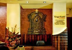 Hotel Kings Kastle - Mysore - Resepsionis