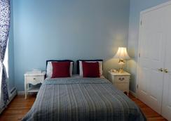 Efuru Guest House - New York - Kamar Tidur