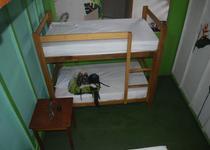 Green House Tambopata