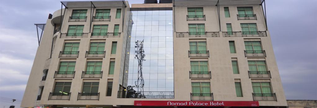 Nomad Palace Hotel - Nairobi - Building
