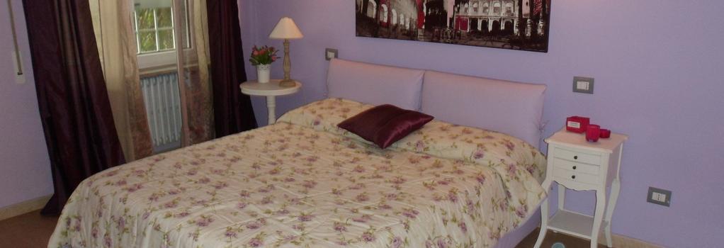 Ara Romae - Rome - Bedroom