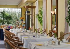 Days Inn Leipzig Messe - Leipzig - Restoran