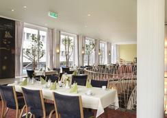 Days Inn Kassel Hessenland - Kassel - Restoran