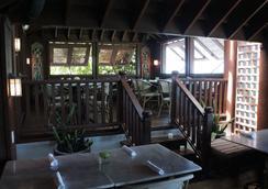 Hosteria Del Mar - San Juan - Restoran