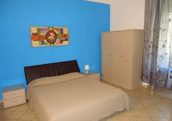 Hotel Trieste - Catania - Kamar Tidur