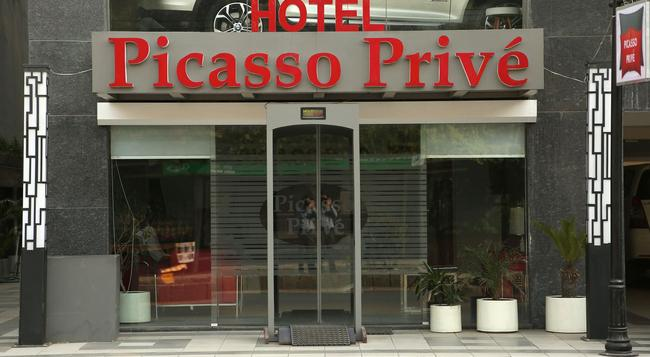 Hotel Picasso Prive - New Delhi - Building