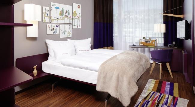 25hours Hotel Zürich West - Zurich - Bedroom