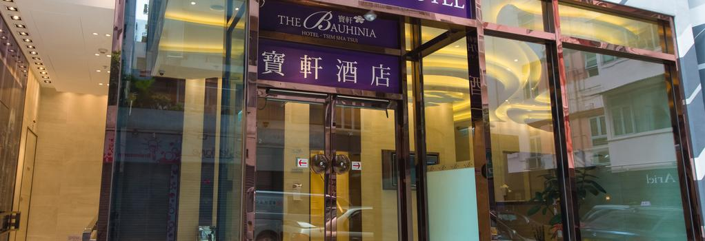 The Bauhinia Hotel - Tsim Sha Tsui - Hong Kong - Building